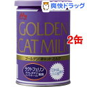森乳サンワールド ワンラック ゴールデンキャットミルク(130g*2コセット)【ワンラック(ONELAC)】[猫 ミルク]【送料無料】