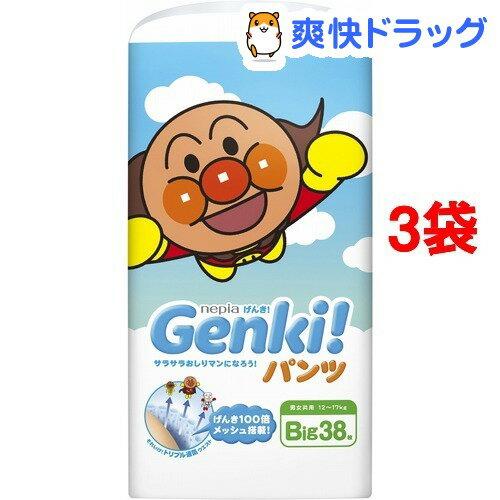 ネピア ゲンキ! パンツ ビッグサイズ(38枚入*3コセット)【ネピアGENKI!】【送料無料】