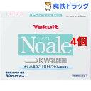 ヤクルト ノアレ カプセル(30カプセル*4コセット)【ノアレ】[ノアレ カプセル]【送料無料】