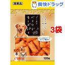 サンライズ ゴン太のベイクドチーズパイ(120g*3コセット)【ゴン太】