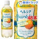 ヘルシア スパークリング バレンシアオレンジ(500mL*48本入)【ヘルシア】【送料無料】
