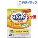 メイバランス ソフトゼリー200 パインヨーグルト味(125mL*24コセット)【メイバランス】