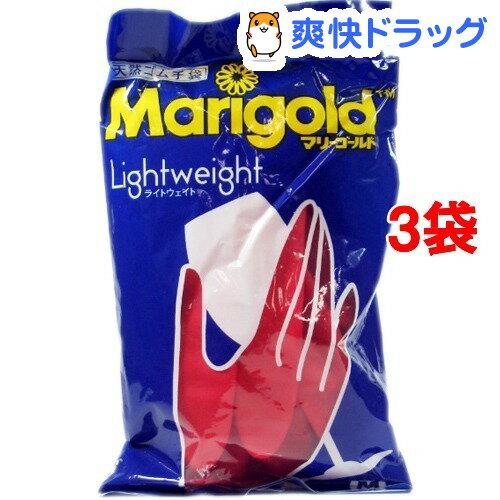 オカモト マリーゴールド ライトウェイト(Mサイズ*3コセット)【マリーゴールド】