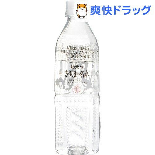 きりしまの名水 始元水(500mL*24本入)