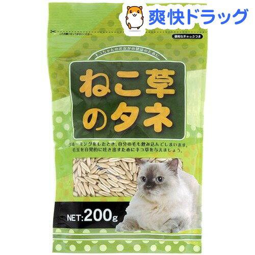 ねこの草の種 スタンド(200g)