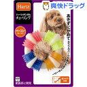 ハーツデンタル チューリング 超小型〜小型犬用(1コ入)【171124_soukai】【171110_soukai】【Hartz(ハーツ)】