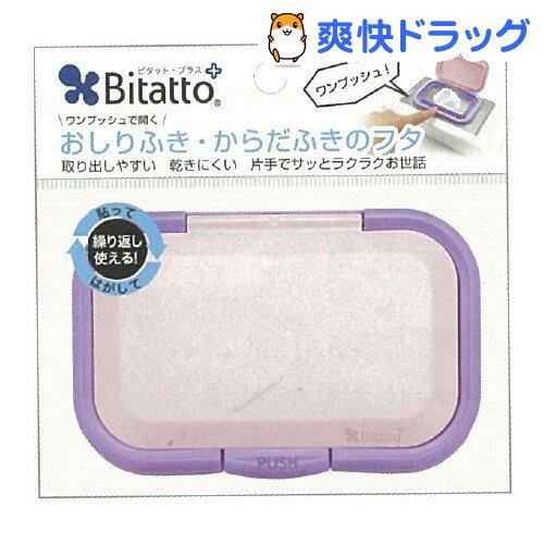 ビタット・プラス バイオレット(1コ入)【ビタット(Bitatto)】