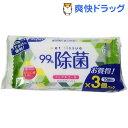 リファイン ノンアルコール除菌 ポケットウエットティッシュ LD-113(10枚*3パック)