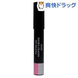 ドド ダブルクレヨンアイシャドウ DC40 インカローズ(3g)【ドド(ドドメイク)】