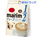 マリーム 低脂肪タイプ 袋(260g)