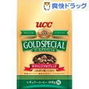 ゴールドスペシャル キリマンジァロブレンド(400g)【ゴールドスペシャル】