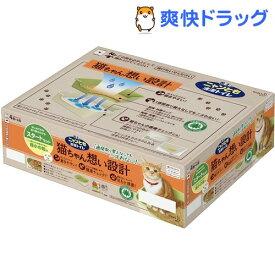 花王 ニャンとも清潔トイレセット成猫用スタートセット(1セット)【ニャンとも】