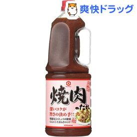 キッコーマン 焼肉のたれ 業務用(2100g)【キッコーマン】