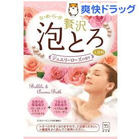 お湯物語 贅沢泡とろ 入浴料 ジュエリーローズの香り(30g)【お湯物語】