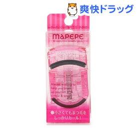 マペペ ミニアイラッシュカーラー(1コ入)【マペペ】