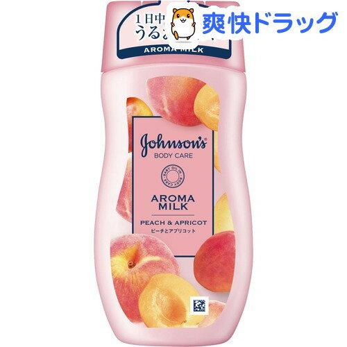 ジョンソンボディケアラスティングモイスチャーアロマミルク