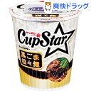 【企画品】【数量限定】カップスター 黒ごま担々麺(1コ入)【カップスター】