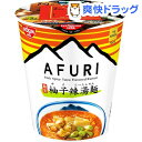 【訳あり】【企画品】【数量限定】日清 THE NOODLE TOKYO AFURI 限定 柚子辣湯麺(1コ入)