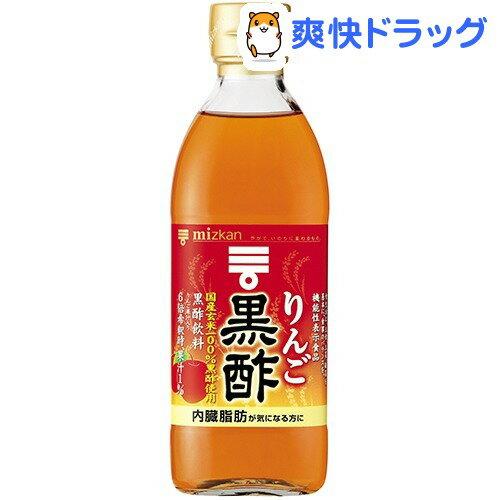 【機能性表示食品】ミツカン りんご黒酢(500mL)