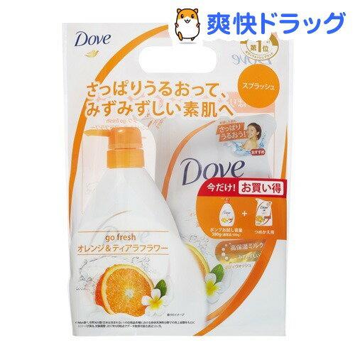 【企画品】ダヴ ボディウォッシュスプラッシュ お試しポンプ+つめかえ用(380g+360g)【ダヴ(Dove)】