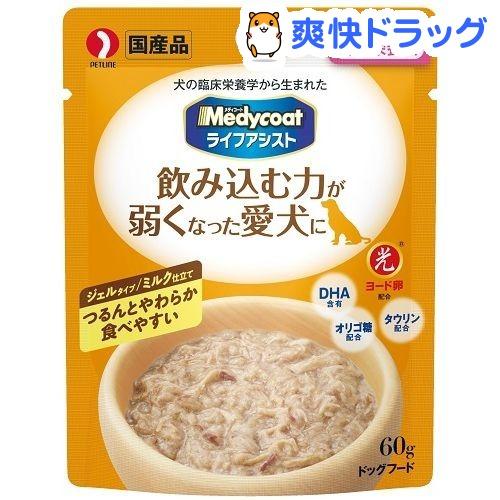 メディコート ライフアシスト ジェルタイプ ミルク仕立て(60g)【メディコート】