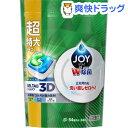ジョイ ジェルタブ 食洗機用洗剤(54コ入り)【ジョイ(Joy)】