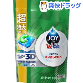ジョイ ジェルタブ 食洗機用洗剤(54コ入り)【stkt10】【ジョイ(Joy)】