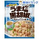 チャーペット うま塩黒胡椒味チャーハンの素(30g)