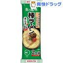 辛子高菜風味 棒ラーメン とんこつ味(173g)[インスタント ラーメン]