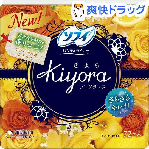 ソフィ Kiyora フレグランスラグジュアリーイランイランの香り(72枚入)【ソフィ】