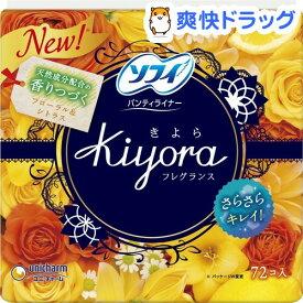 ソフィ Kiyora フレグランス フローラル&シトラスの香り(72枚入)【ソフィ】