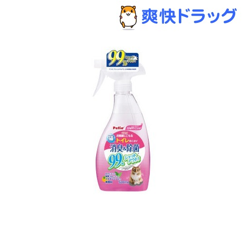 ペティオ ハッピークリーン 猫トイレのニオイ消臭&除菌(500mL)【ペティオ(Petio)】
