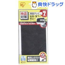転倒防止粘着マット HGT-20031 ブラック(1枚入)【アイリスオーヤマ】