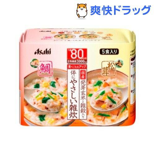 リセットボディ体にやさしい鯛&松茸雑炊