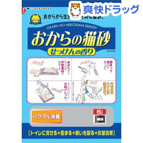 猫砂 常陸化工 おからの猫砂 せっけんの香り(6L)