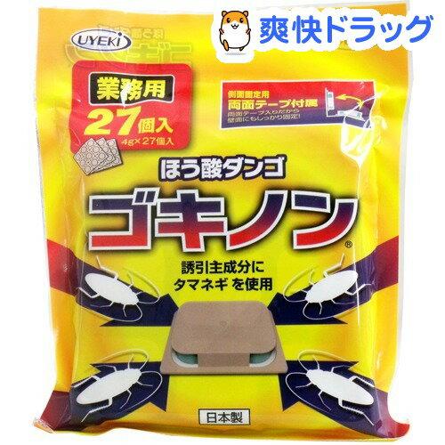 ほう酸ダンゴ ゴキノン 業務用(27コ入)