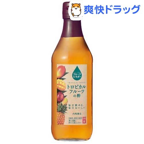 内堀醸造 フルーツビネガー トロピカルフルーツの酢(360mL)【内堀醸造】