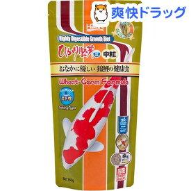 ひかり 胚芽沈 中粒(350g)【ひかり】