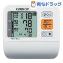 オムロン デジタル 自動血圧計 HEM-6200(1台)[血圧計 オムロン 手首式 送料無料]【送料無料】