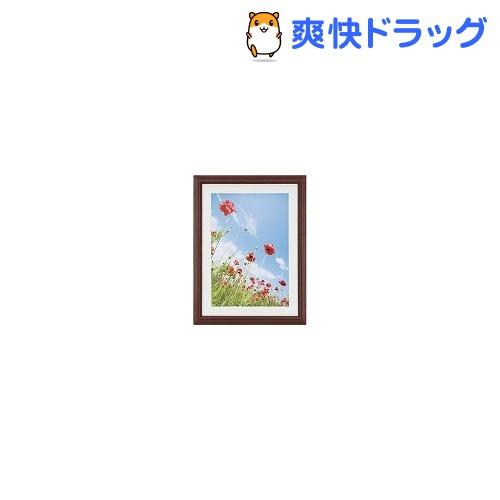 ハクバ 木製額 FW-3 ブラウン A4 FW-3-BWA4(1コ入)【ハクバ(HAKUBA)】