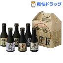 山元酒造 本格芋焼酎&リキュール飲みくらべセット(180mL*6本入)