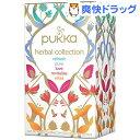 パッカ オーガニックハーブティー セレクションボックス(36.8g)【パッカ】