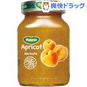 マテルネ アプリコット・コンポート(290g)【マテルネ】