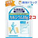 小林製薬 カルシウムMg(240粒入(約60日分)*2コセット)【小林製薬の栄養補助食品】