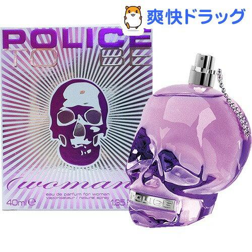 ポリス トゥービー パープル オードパルファム(40mL)【ポリス(POLICE)】【送料無料】