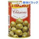 ラ・エスパニョーラ スタッフドオリーブス アンチョビ(300g)[缶詰]