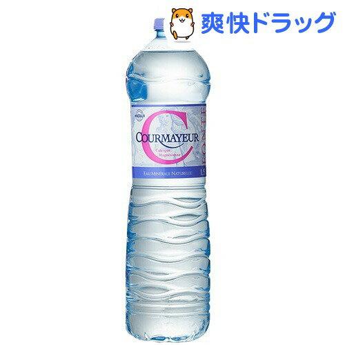 クールマイヨール(1.5L*12本入)【クールマイヨール(COURMAYEUR)】[ミネラルウォーター 水]【送料無料】