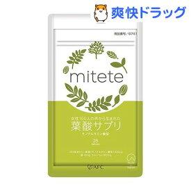 500S mitete葉酸サプリ(28錠)【エーエフシー(AFC)】