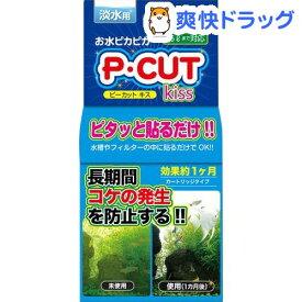コトブキ工芸 P・カット キッス25(1個)【コトブキ工芸】