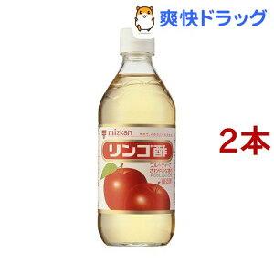ミツカン りんご酢(500ml*2コセット)